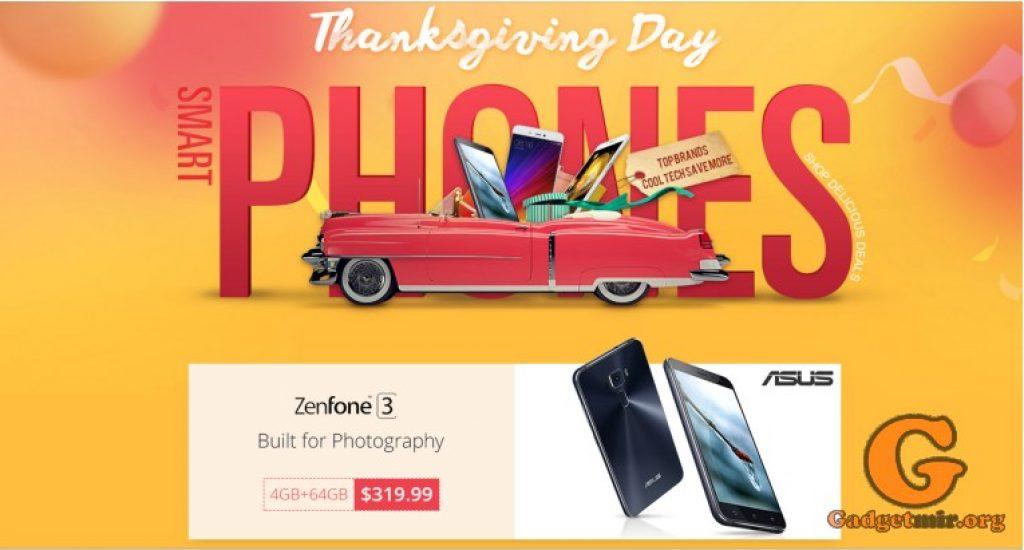 День Благодарения, акция, смартфон, GearBest