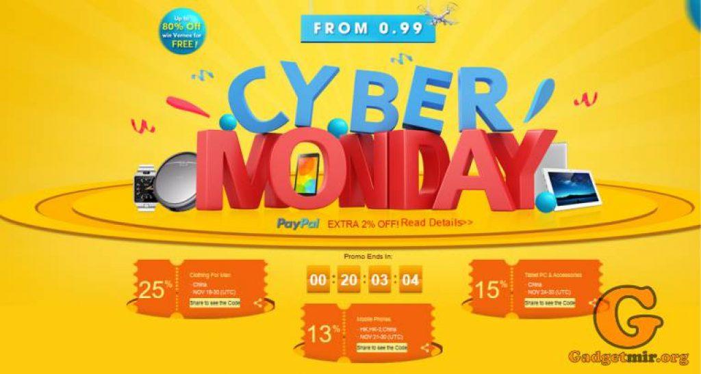 Кибер понедельник, купить смартфон, скидки, акции, GearBest, планшет