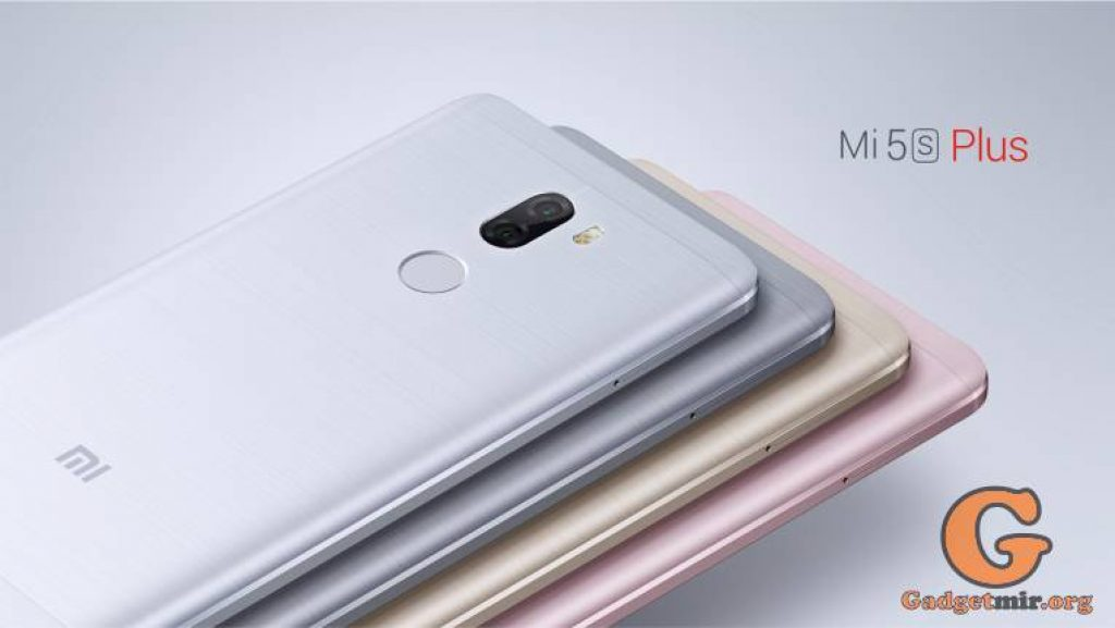ZTE AXON Mini и Xiaomi Mi5s Plus, характеристики, цена, купить
