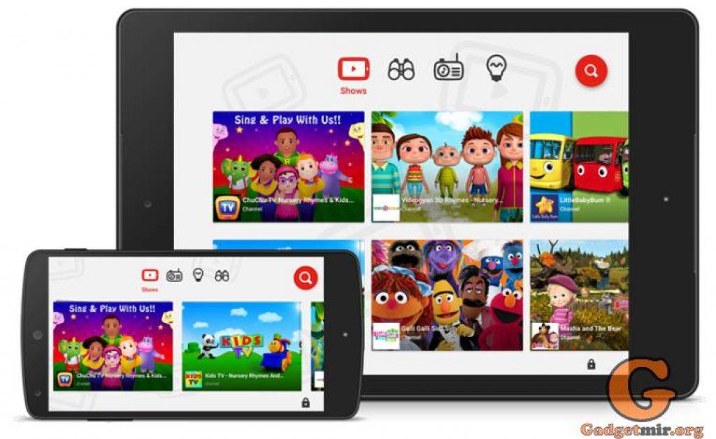 YouTube Kids, YouTube, приложение, новости