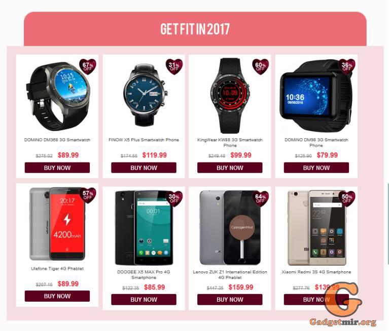 Gearbest, смартфон, гаджет, акции