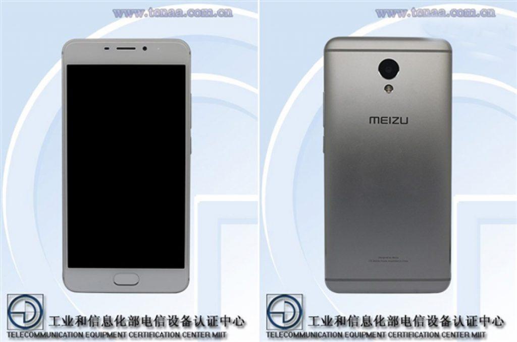 Meizu MS, Meizu, смартфон, гаджет, технические характеристики, спецификации