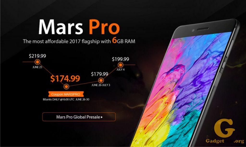 Mars Pro, смартфон, Helio P25, Sony IMX258, акции