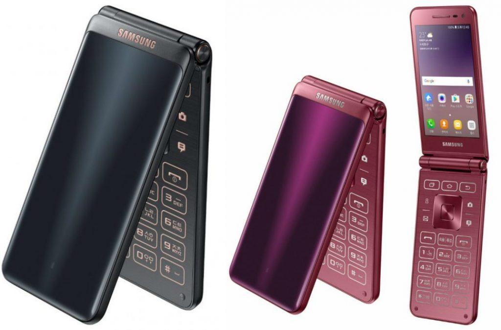 Galaxy Folder 2, Samsung, Snapdragon 425, Android 6.0, смартон, раскладушка, гаджет, телефон