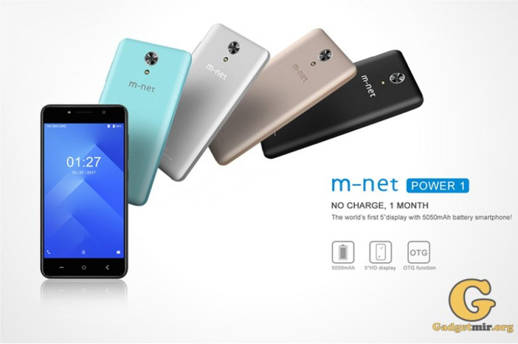 LEAGOO KIICAA MIX, M-net Power 1, смартфон, акции, Android 7.0