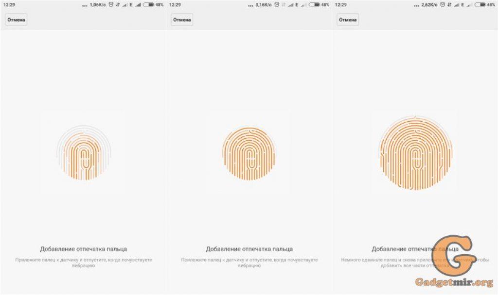 сканер отпечатков пальцев, настройки, Android, FAQ