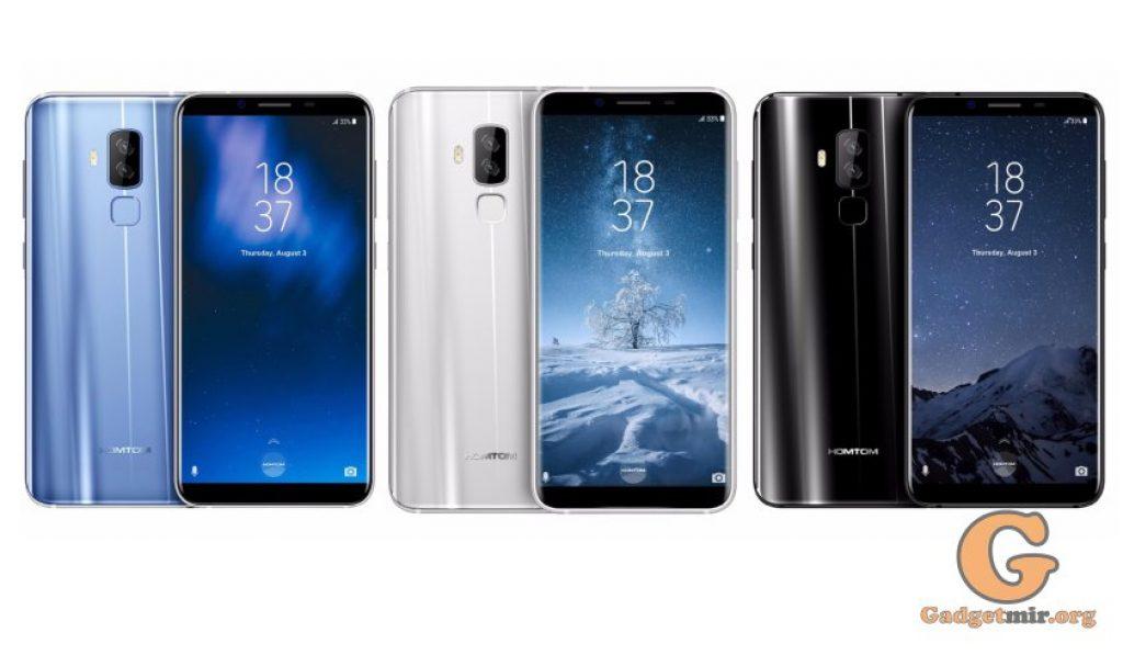 HomTom S8, HomTom, смартфон, Android 7.0, MT6750T, Mali-T860, спецификации