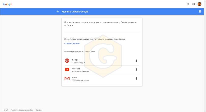 Android, Gmail, Google-аккаунт, настройки, удалить, учетная запись