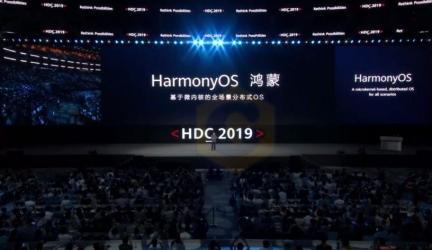 Huawei оголошує HarmonyOS, платформу з відкритим кодом для кожного пристрою