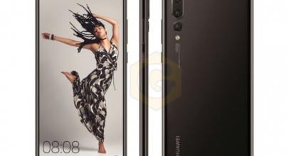 Компанія Huawei створила нові шпалери для смартфонів серії P20