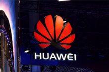 Huawei снова разрешили вести бизнес с американскими компаниями