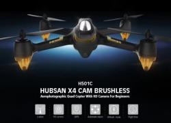 Hubsan X4 H501C Drone — лучший бюджетный вариант для новичков и профессионалов