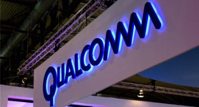 Qualcomm запускает свой новый чипсет AI Engine