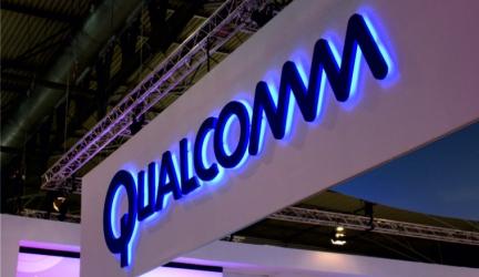Qualcomm запускає свій новий чіпсет AI Engine