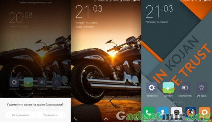 Последняя версия Android N позволяет устанавливать различные обои на экране блокировки и домашнем экране