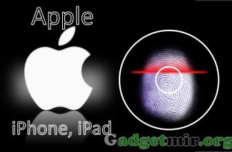 Apple планирует создать оптический Touch ID