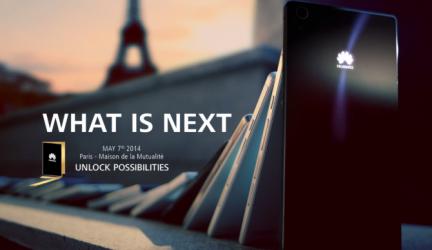 Официальная презентация Huawei Ascend P7 и P7 Mini состоится 7 мая