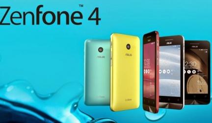 Компания ASUS выпустила пять новых смартфонов линейки ZenFone 4