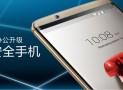 Компания ZTE представила новый смартфон Axon 7s
