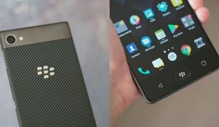 Загадочная новинка от Blackberry – смартфон BlackBerry Motion