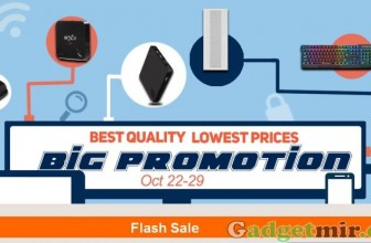 Большая распродажа – лучшее качество, низкая цена
