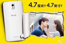 Coolpad представила новый самый тонкий смартфон в мире — Ivvi K1 Mini