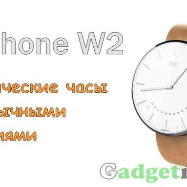 Классические часы Elephone W2 с необычными функциями [Обзор]