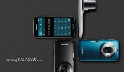 Galaxy K Zoom: 20,7-мегапиксельный камерофон-новинка от Samsung
