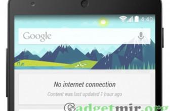 Google Now теперь меньше зависит от подключения к интернету