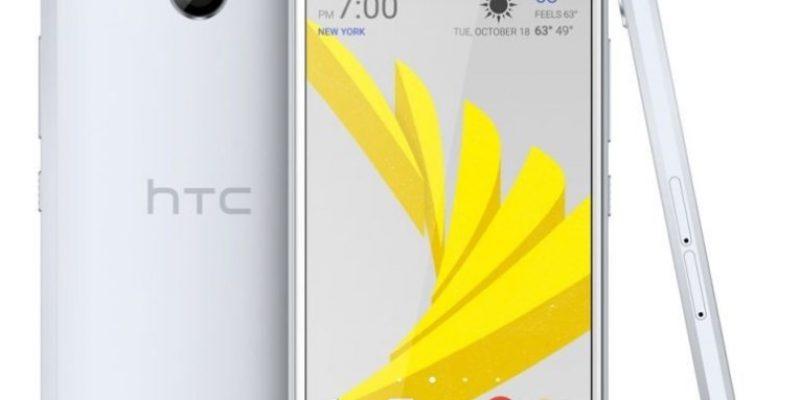 HTC Bolt дебютирует с QHD-экраном, Android 7.0 Nougat и Snapdragon 810