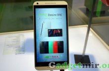 HTC Desire 816 поступил в продажу на рынки Европы