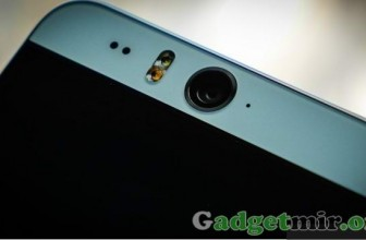 Обзор HTC Desire Eye [First look]