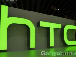 А вы уже слышали о флагмане HTC Hima?