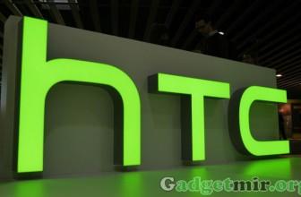 Стали известны характеристики HTC One (M9) [Слухи]