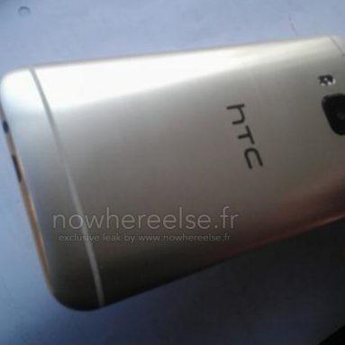 Более детально о спецификациях HTC One M9/Hima