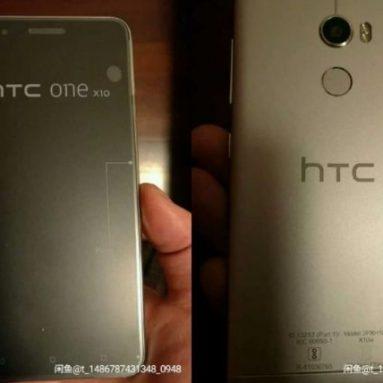 Новые изображения смартфона HTC One X10 [Утечка]