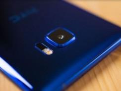 """Известны технические характеристики еще не представленного HTC U """"Ocean""""!"""
