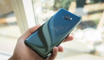 Американские продажи HTC U Ultra стартовали. Цена смартфона $749