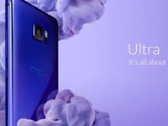 Смартфон HTC U Ultra – достойная альтернатива LG V20
