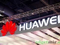 Huawei рассылает приглашения на выставку MWC 2016