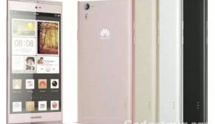 Неповторимый Huawei Ascend P7 будет представлен на MWC