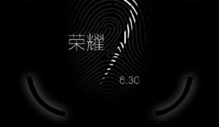 Известна дата официальной презентации Huawei Honor 7