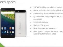 Официальные технические характеристики Huawei Nexus 6P. Фото