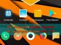 Как очистить журнал вызовов на смартфоне Xiaomi Miui 10?