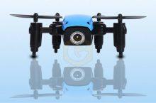 Карманный квадрокоптер S9HW Mini Drone – обвал цен!