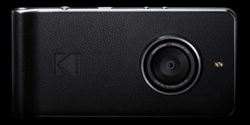 И снова новинка от Kodak