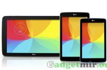 LG G Pad 7.0 стартует на этой неделе, а в след за ним 8.0 и 10.1 дюймовые версии