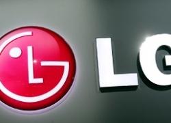 LG G Pro 2 lite прошел сертификацию