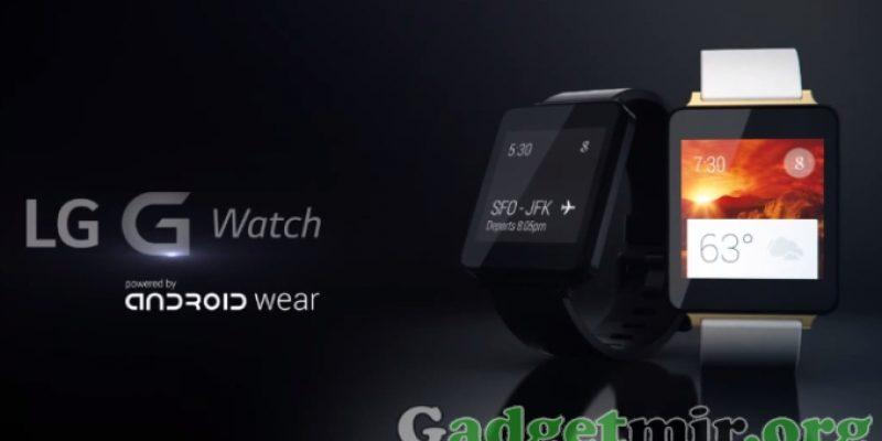 LG собирается выпустить smart-часы с поддержкой SIM- карты