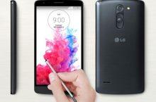 Поступает в продажу плафон LG G3 Stylus. Двухсимная модель также в наличии